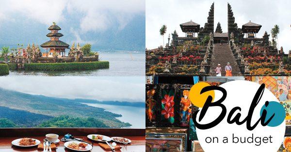 Title คู่มือการเดินทางท่องเที่ยว บาหลี สถานที่ท่องเที่ยวชื่อดังแห่งอินโดนีเซีย