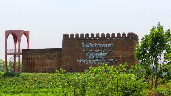 เที่ยวเมืองรอง จังหวัดกำแพงเพชร สถานที่ท่องเที่ยวที่น่าอะเมซิ่งไม่แพ้จังหวัดอื่นๆ